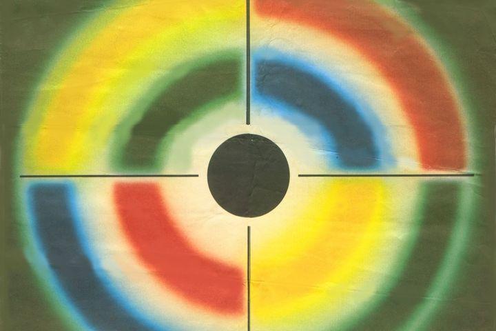 DSV, Plakat Weltmeisteschaft Suhl, 1986