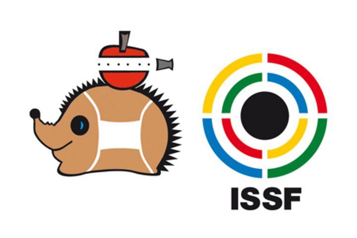 ISSF Junioren Weltmeisterschaft