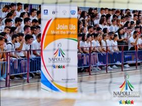 Universiade: Das sind die Nominierungskriterien Bogen